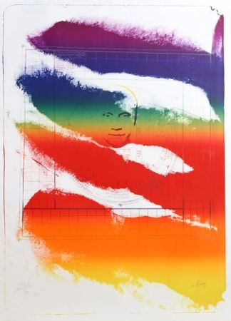 Lithographie Jenkins - Sri Chinmoy