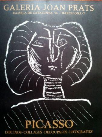 Affiche Picasso - S/T