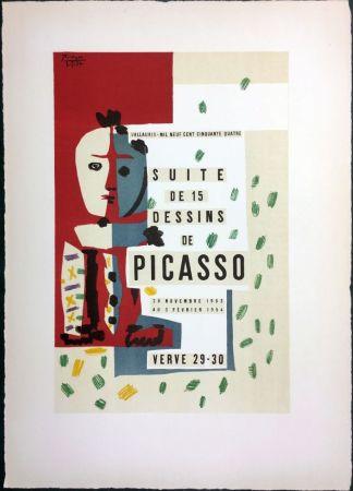 Lithographie Picasso - SUITE DE 15 DESSINS. VALLAURIS 1954. Titre du tirage de luxe.