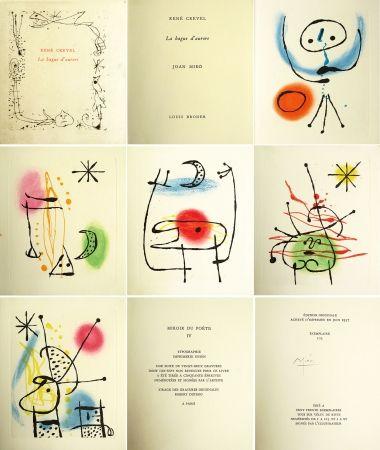 Eau-Forte Et Aquatinte Miró - Suite: Le Bague d'Aurore