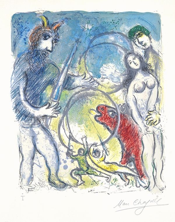 Lithographie Chagall - Sur la Terre des Dieux (In the Land of the Gods): Anacreon