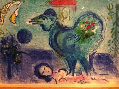 Livre Illustré Chagall - Sur quatre murs
