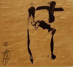 Livre Illustré Tàpies -