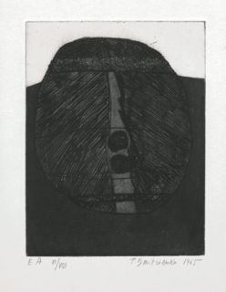 Gravure Dmitrienko -  Tête archaïque