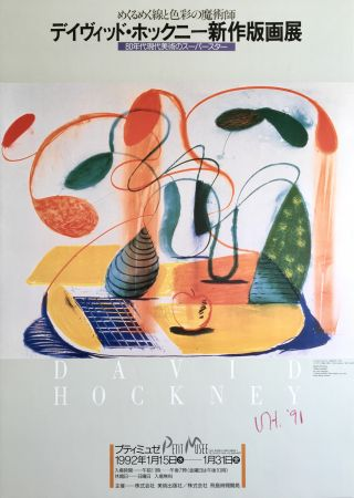 Lithographie Hockney - 'Table Flowable' Hand Signed Exhibition Poster 1992