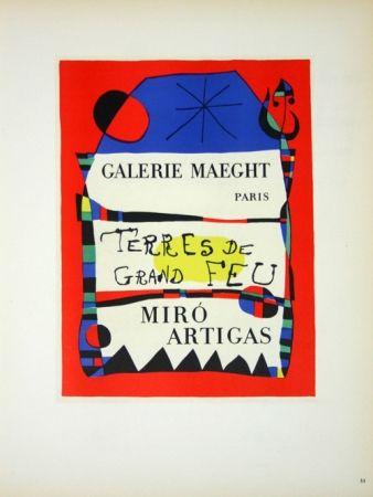Lithographie Miró - Terre de Grand Feu  Galerie Maeght 1955