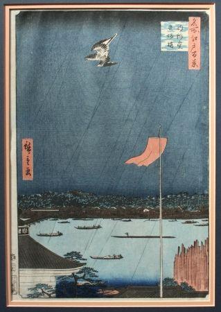 Gravure Sur Bois Hiroshige -  The Komakado Temple and the Azumabashi Bridge