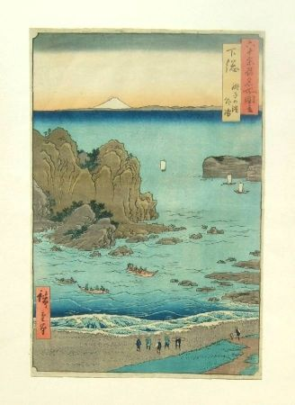 Gravure Sur Bois Hiroshige - The Outer Bay at Choshi Beach in Shimosa Province