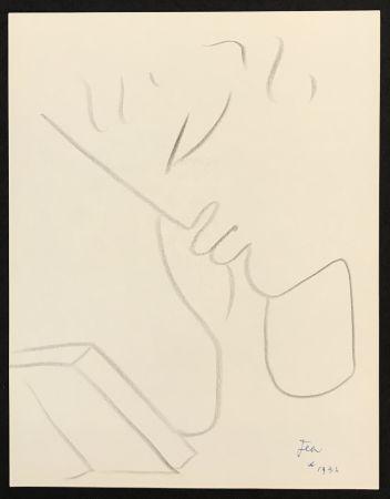 Aucune Technique Cocteau - The Reader