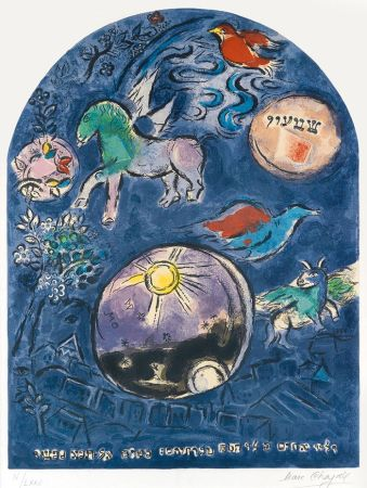 Lithographie Chagall - The Tribe Of Simeon (From The Twelve Maquettes Of Stained Glass Windows For Jerusalem), 1964