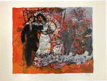 Lithographie Tobiasse - Theo Tobiasse, Ma colombe fiancee, Signed original Lithograph