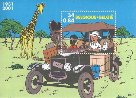 Intaglio Rémi - Tintin (Hergé) 70ème anniversaire de la parution de