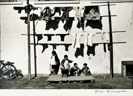 Photographie Kuwabara - Tokyo, 1936