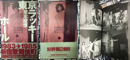 Livre Illustré Araki - TOKYO LUCKY HOLE (Édition originale. 1990)