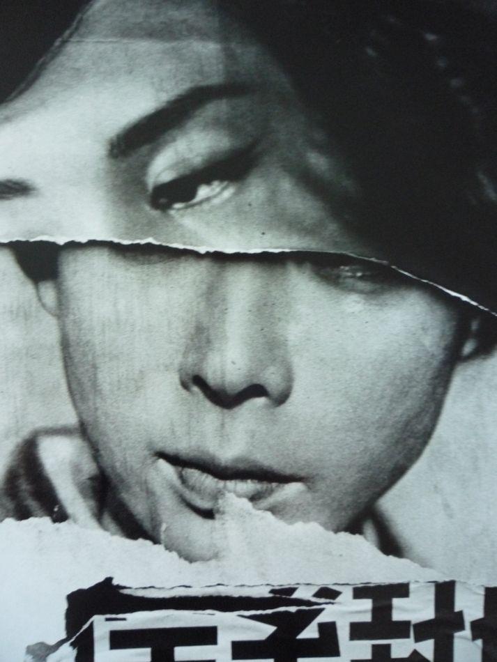 Photographie Klein - Tokyo Poster