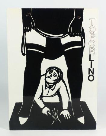 Offset Topor - TOPORLINO