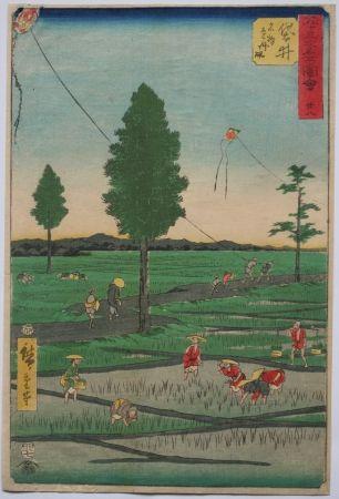 Gravure Sur Bois Hiroshige - Totomi Kites, Fukoroi