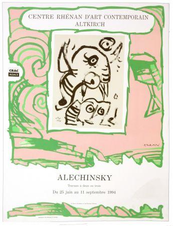 Affiche Alechinsky - Travaux a deux ou trois