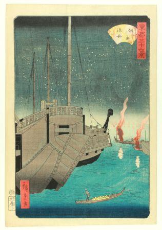 Gravure Sur Bois Hiroshige - Tsukudajima Gyoshû (Fishing Boats At Tsukudajima)