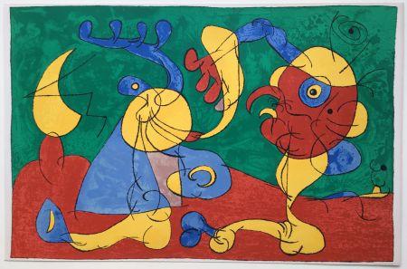 Lithographie Miró - UBU ROI : LES NOBLES A LA NAPPE (1966).