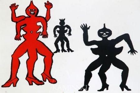 Lithographie Calder - Une famille de là bas