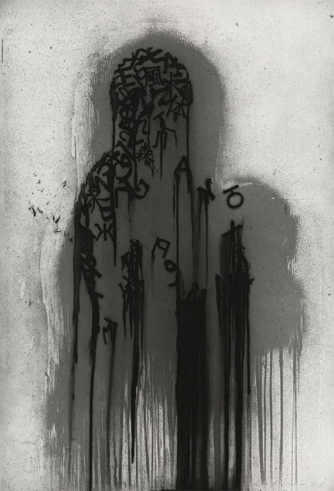 Gravure Plensa - Untitled