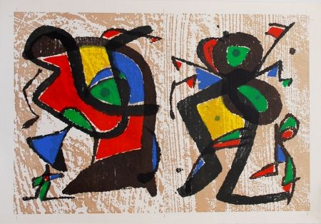 Gravure Sur Bois Miró - Untitled