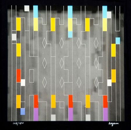 Aucune Technique Agam - Untitled, C. 1990