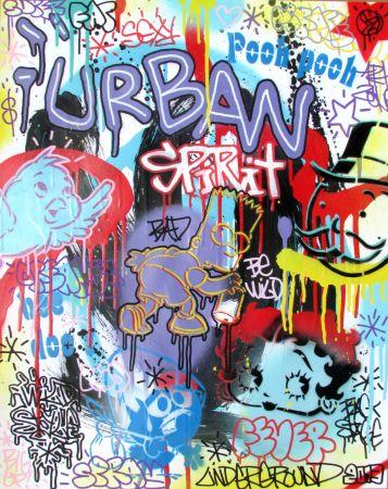 Sérigraphie Speedy Graphito - Urban Spirit