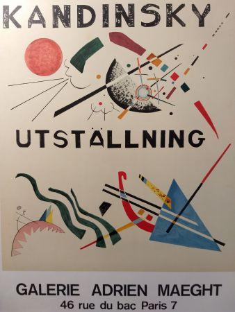 Affiche Kandinsky - Utstallning