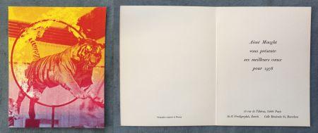 Sérigraphie Monory - Vœux d'Aimé Maeght pour 1978 : SÉRIGRAPHIE ORIGINALE DE MONORY