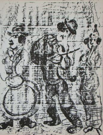 Lithographie Chagall - Vagabondes faire la musique