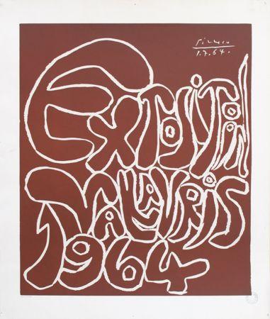 Linogravure Picasso - '' Vallauris 1964 ''