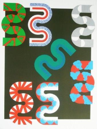 Affiche Sugai - Variation 3
