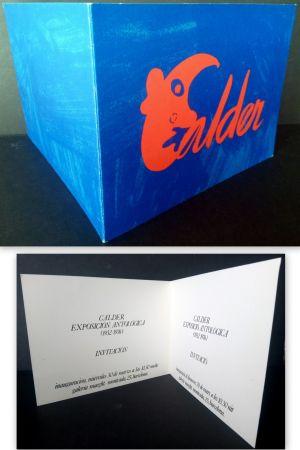 Lithographie Calder - Vernissage Calder Galería Maeght