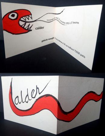 Lithographie Calder - Vernissage Galerie Maeght Paris