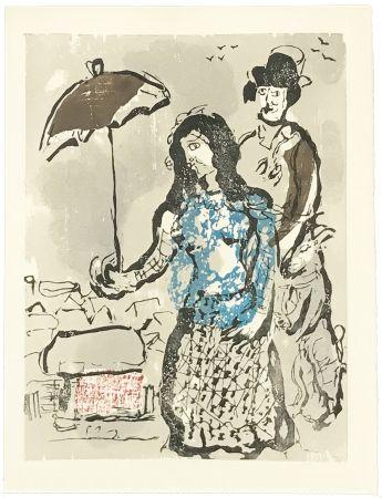 Gravure Sur Bois Chagall - VERS LA RIVE (