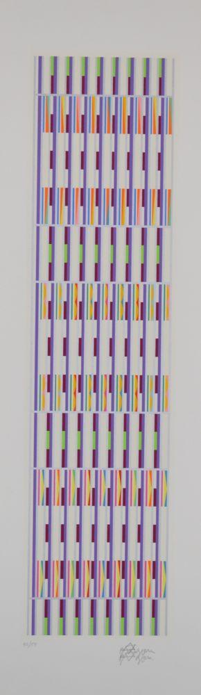 Multiple Agam - Vertical orchestration purple