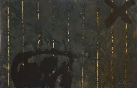 Gravure Tàpies - Vertical plegat