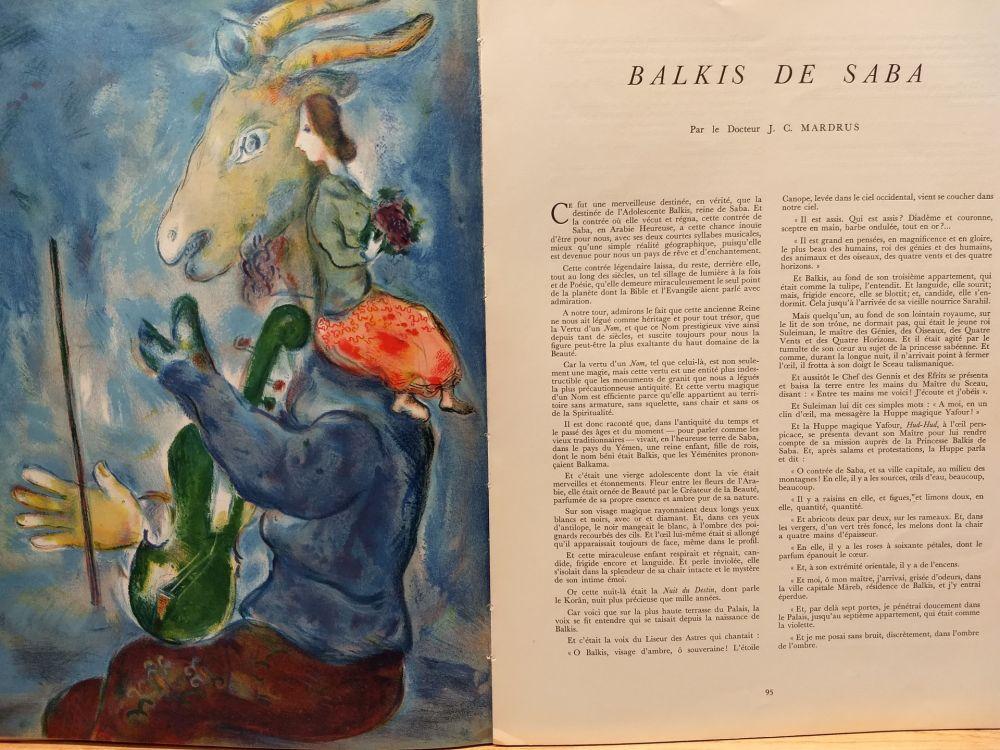 Livre Illustré Chagall (After) - Verve no 3