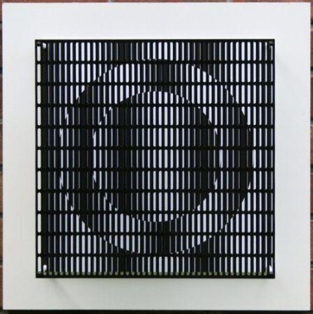Gravure Sur Bois Asis - Vibration cercles noir et blanc