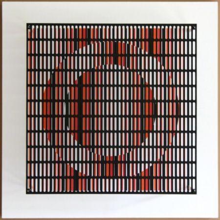 Gravure Sur Bois Asis - Vibration cercles noir, orange et rouge