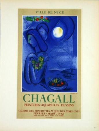 Lithographie Chagall - Ville de Nice  - Peinture - Aquarelles -Dessins