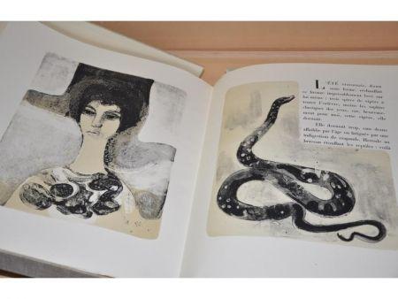Livre Illustré Minaux - Vipère au Poing. Lithographies originales d'André Minaux.