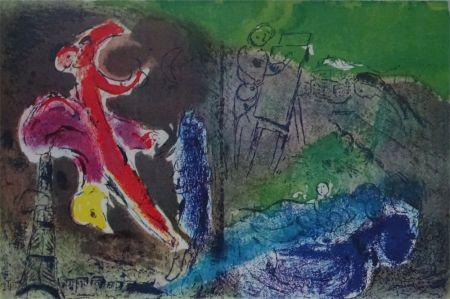 Lithographie Chagall - Vision de Paris, 1952