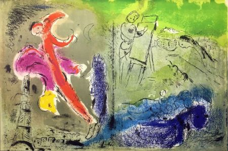 Lithographie Chagall - VISION DE PARIS : Le peintre, ses modèles, la Tour Eiffel (1952)