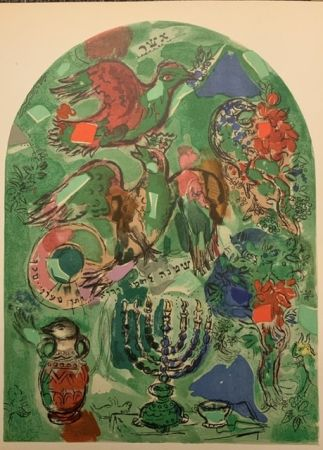 Lithographie Chagall - Vitrail pour Asher