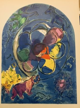 Lithographie Chagall - Vitrail pour Benjamin