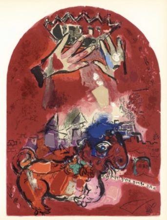 Lithographie Chagall - Vitrail pour Juda