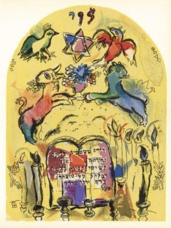 Lithographie Chagall - Vitrail pour Levi